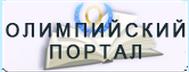 olymp74.ru